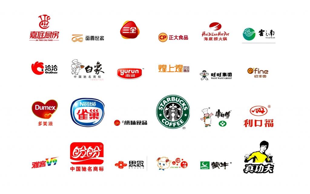 食领帮拍广州专业菜谱摄影 广州高端美食摄影机构 - 广州高端美食摄影机构