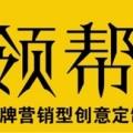 l领帮食品拍摄logo